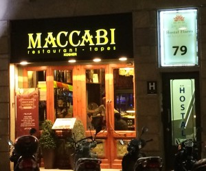 maccabi-kosher-restaurant-la-rambla-barcelona-spain