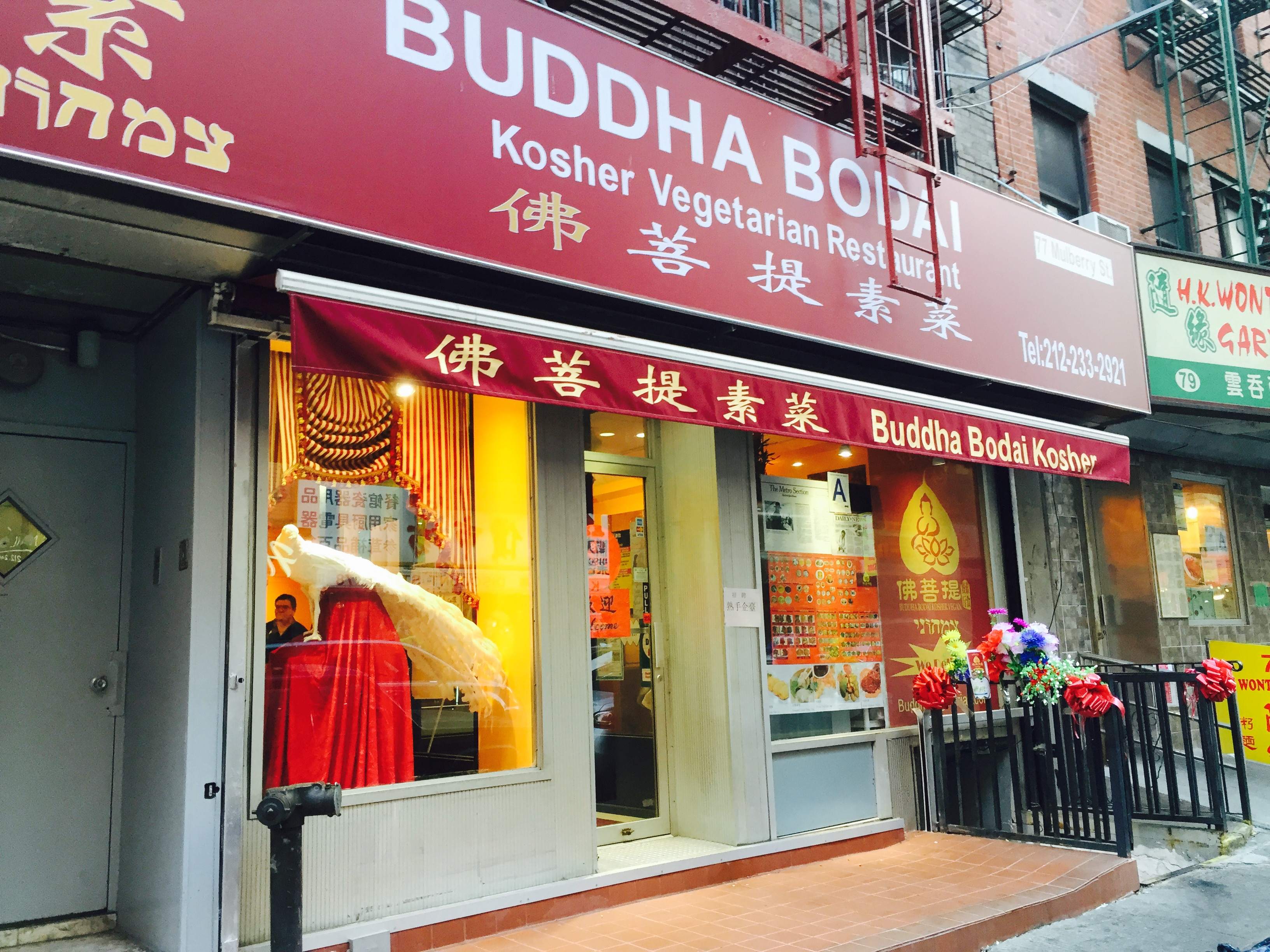 New Buddha Bodai Kosher Vegetarian Restaurant Chinatown Nyc