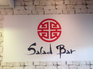 Salad-Bar-Kosher-downtown-Sydney