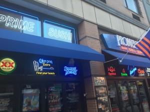Prime-Sushi-at-the-Promenade-kosher-nyc-exterior