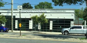 Shipudei-Tsiprah-Queens-NY-kosher-restaurant