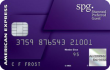 new-spg-amex-purple-with-chip