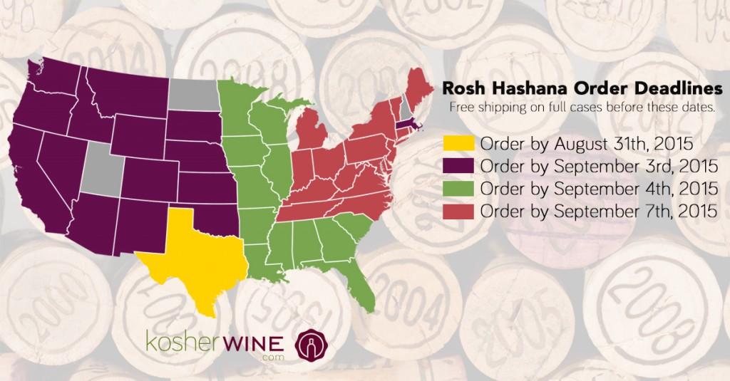 Kosher-Wine-rosh-hashanah-2015-order-deadlines