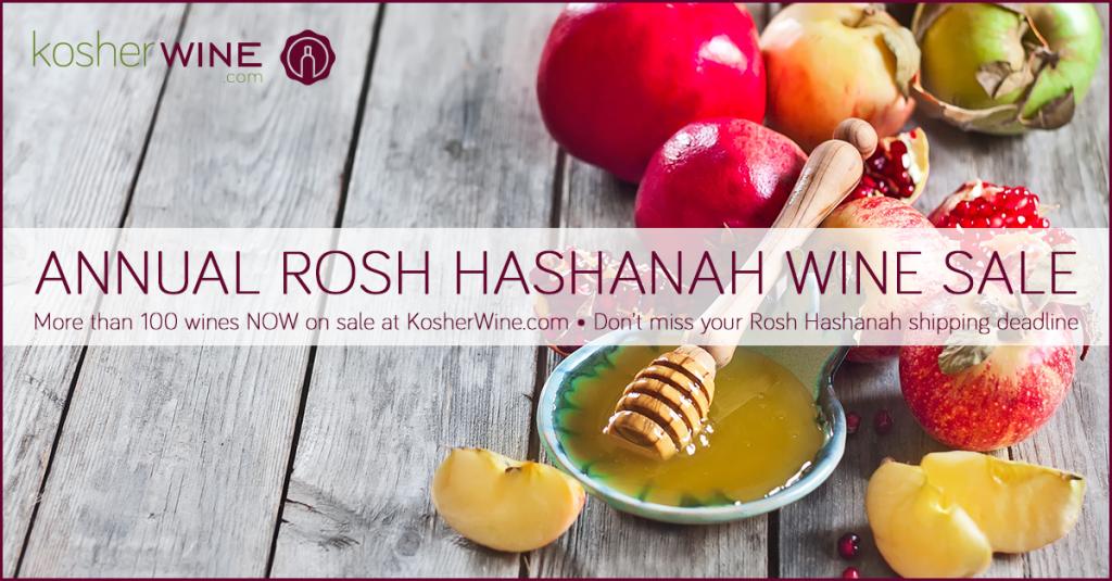 kosher-wine-rosh-hashanah-wine-sale