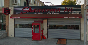 "Shwarma Ave is now ""My Grill Bar"""