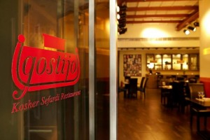 gostijo-athens-kosher-restaurant
