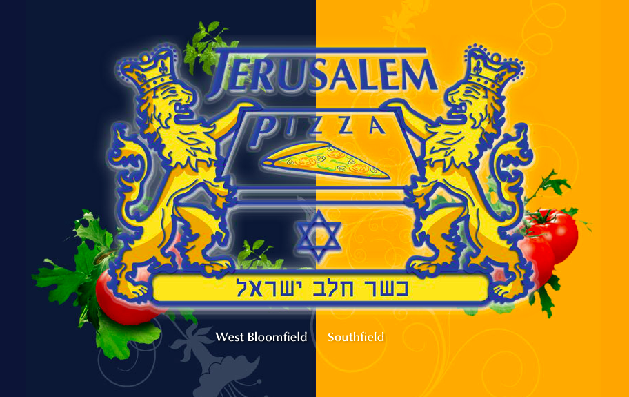 jerusalem-pizza-kosher-michigan-logo