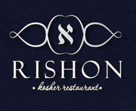 Rishon-Kosher-Restaurant-Vilnius-Lithuania