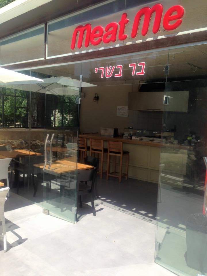 meat-me-outside-מיט-מי-kosher-jerusalem-mehadrin