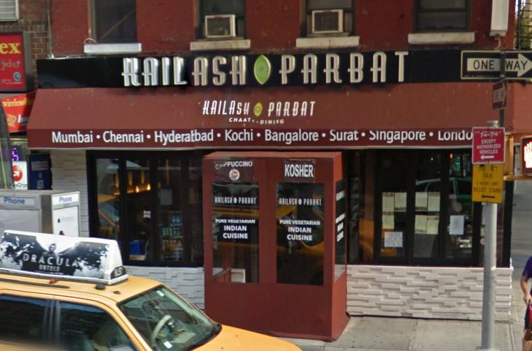 Kailash-Parbat-kosher-indian-nyc