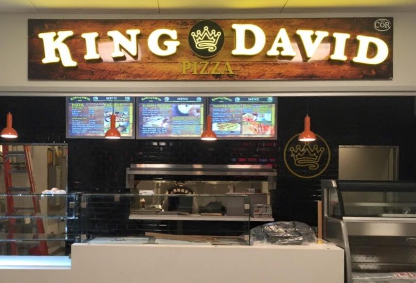 king-david-pizza-kosher-restaurant
