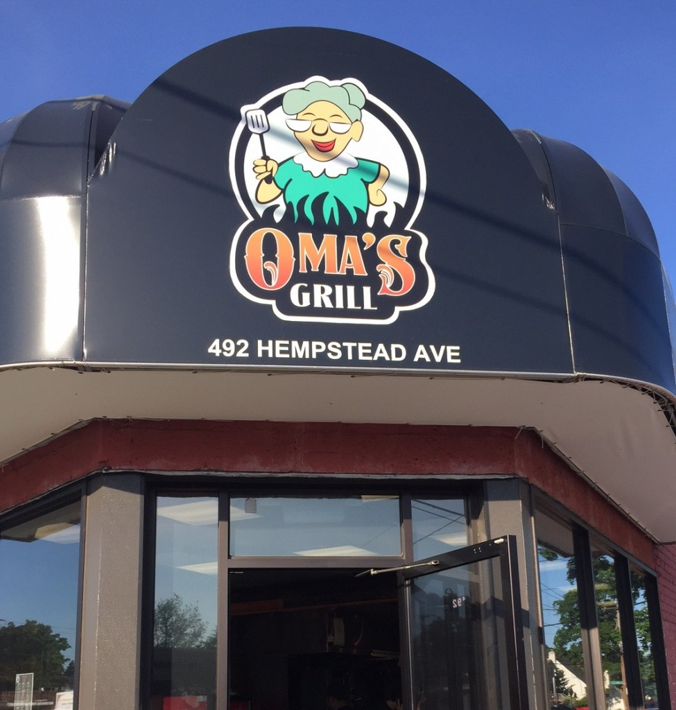 omas-grill-west-hempstead-kosher