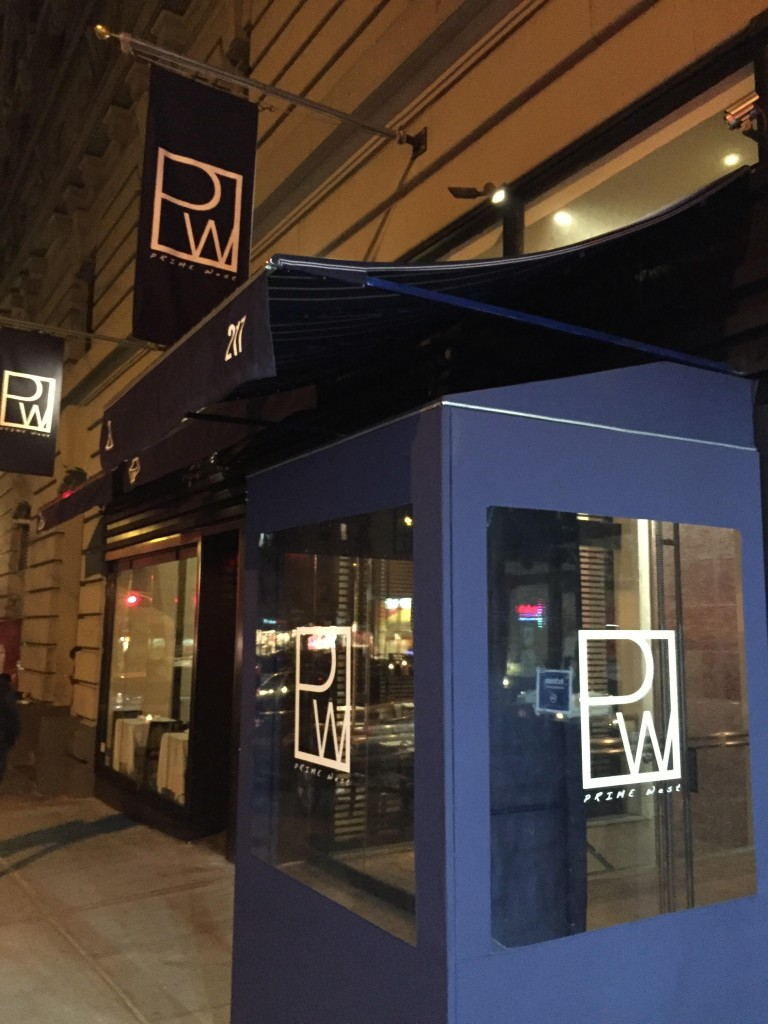 prime-west-kosher-uws-nyc