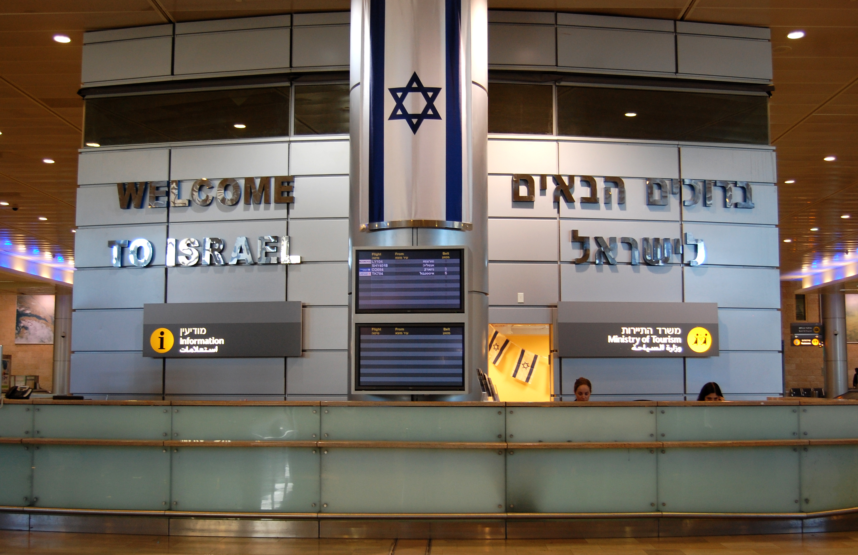 What Are The Best Airline Miles Points To Fly To Israel
