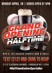 halftime-kosher-sportsbar-brooklyn-opening