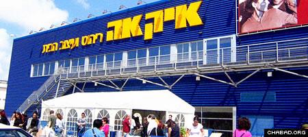 Ikea-kosher-restaurant-netanya-israel