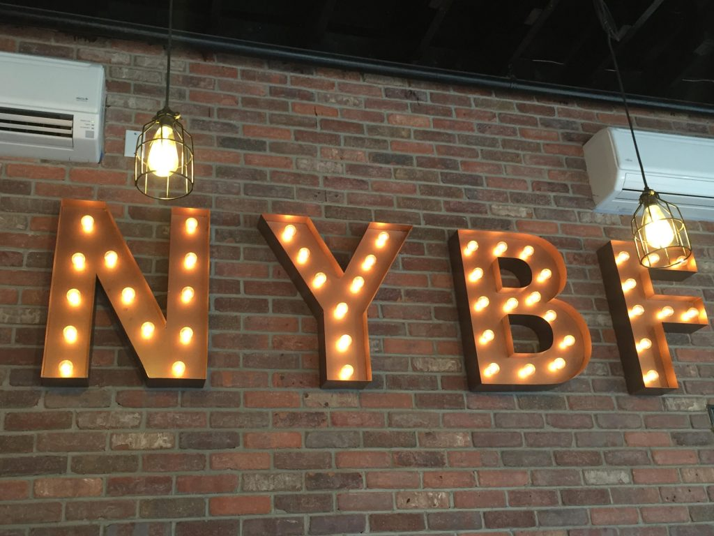 NYBF-NY-Brat-Factory