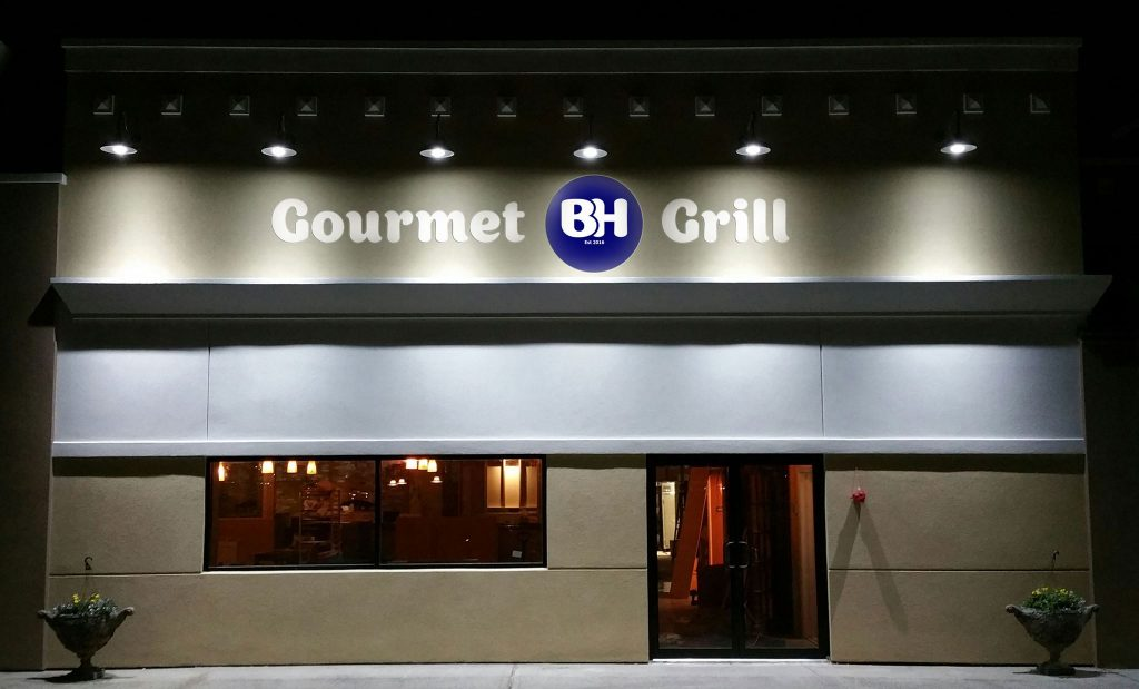 http-::yeahthatskosher.com:wp-content:uploads:2016:06:BH-Gourmet-Grill-Monsey-kosher-sports-bar-exterior