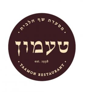 taamon-restaurant-mehadrin-jerusalem-dairy