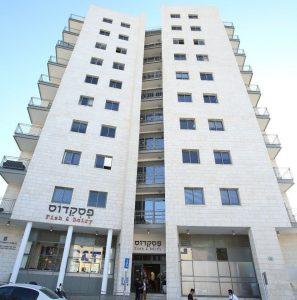 psakdos-dairy-gourmet-mehadrin-restaurant-jerusalem