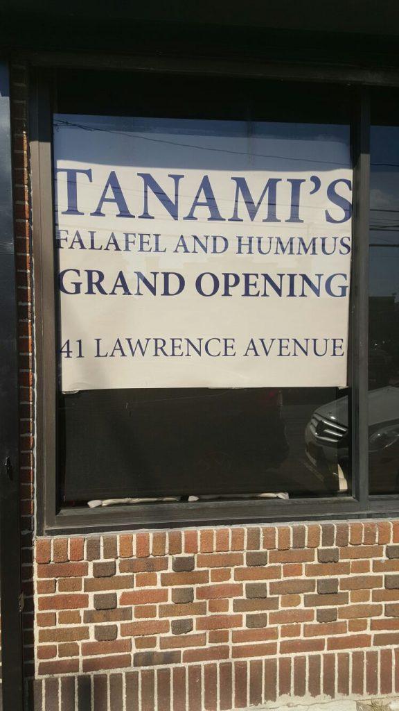 tanamis-kosher-restaurant-5towns