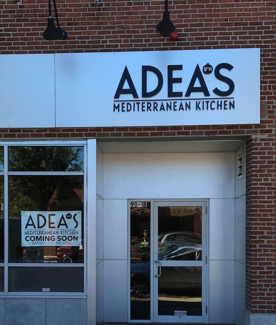 First Ever Kosher Restaurant Opening In Salem, MA: Adea's
