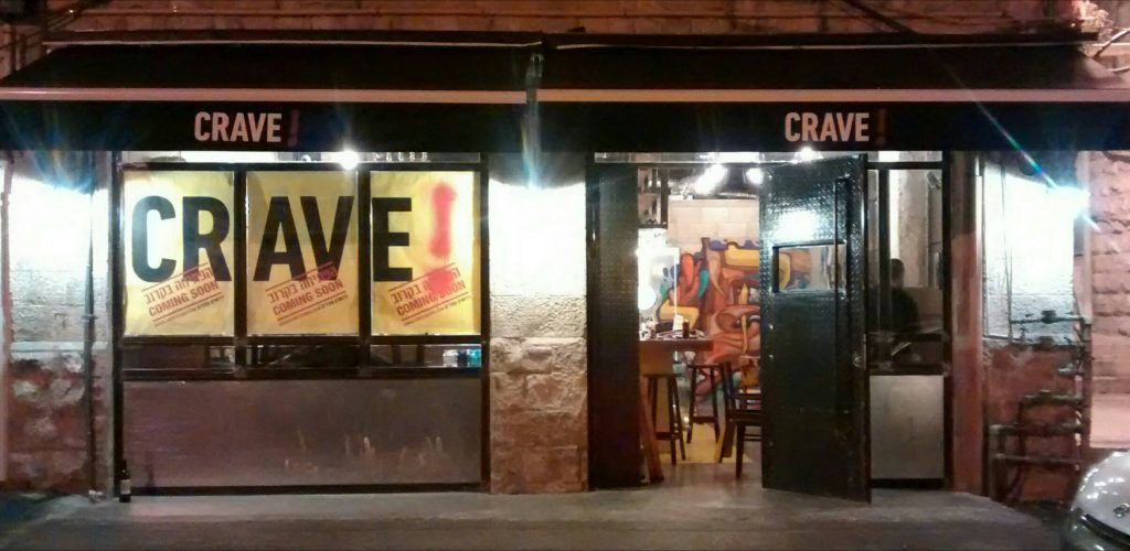 crave-machane-yehuda-jerusalem-israel-kosher