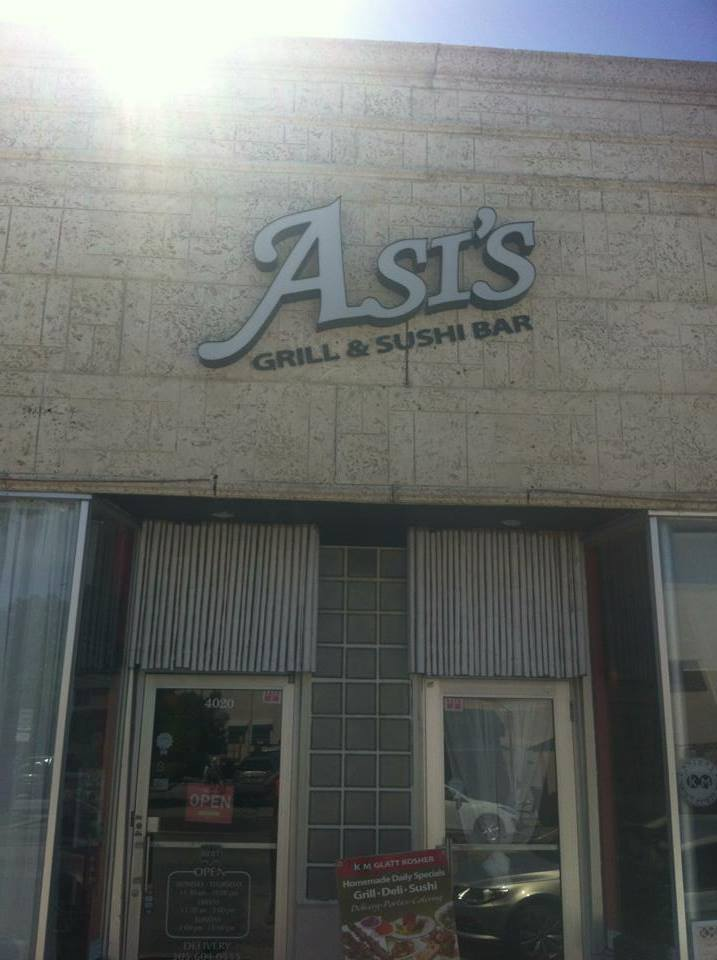 asis-grlll-miami-kosher-restaurant