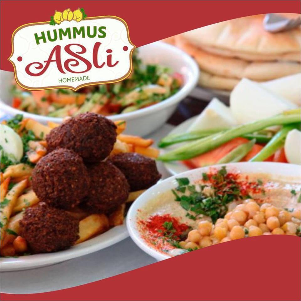 hummus-asli-kosher