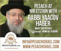 PesachIsrael.com