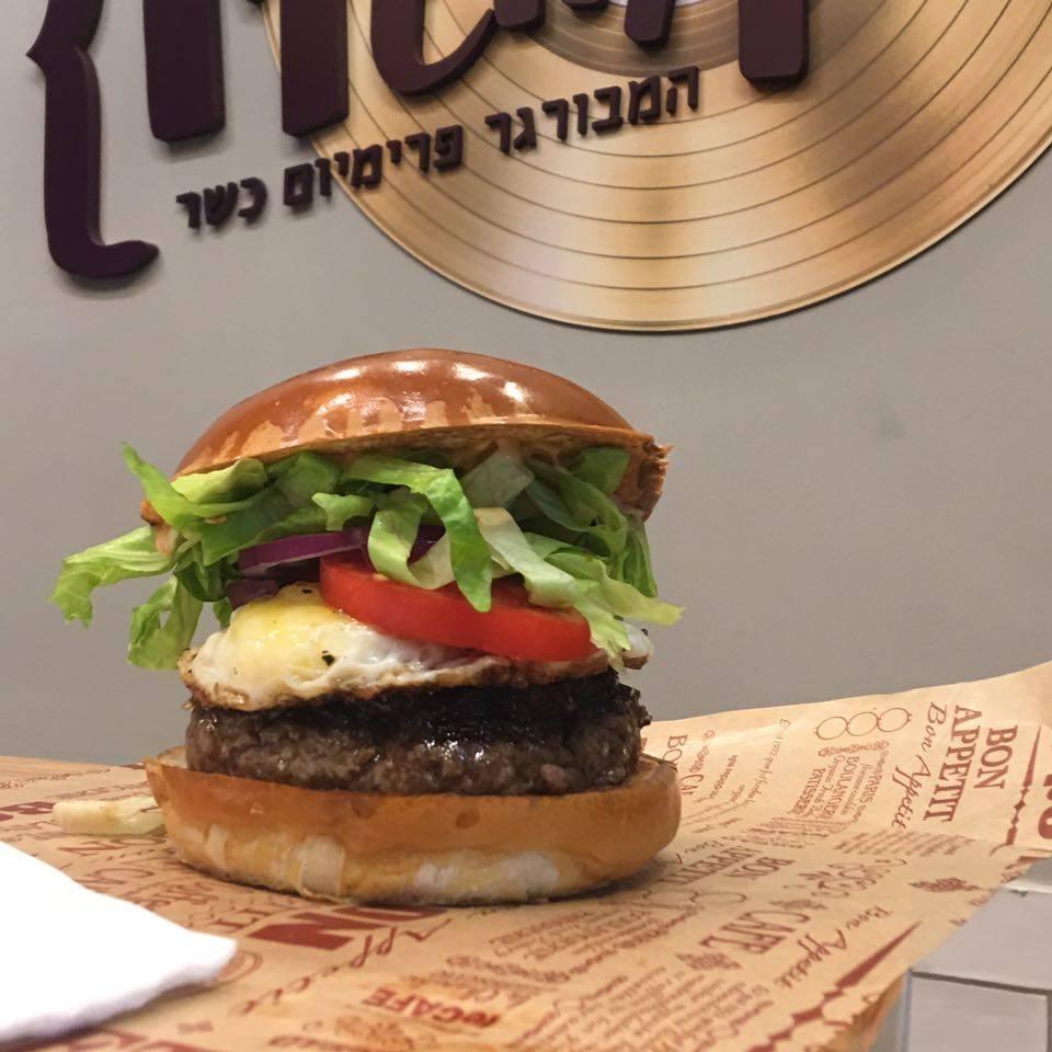 memphis-kosher-burger-tel-aviv