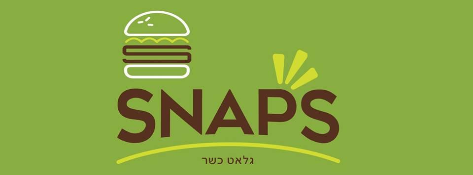 snaps-kosher-logo