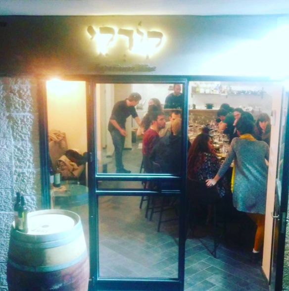 corky-rechavia-jerusalem-kosher-wine-bar-restaurant