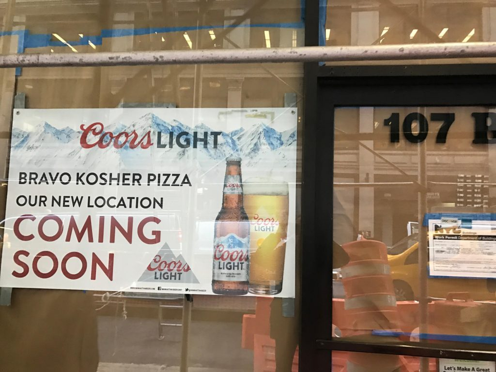 bravo-kosher-pizza-new-location-nyc-1