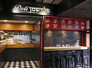 deli-fleishman-kosher-in-sarona-meat-restaurant
