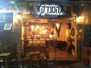 hasandak-kosher-mehadrin-dairy-italian-restaurant-machne-yehuda-jerusalem