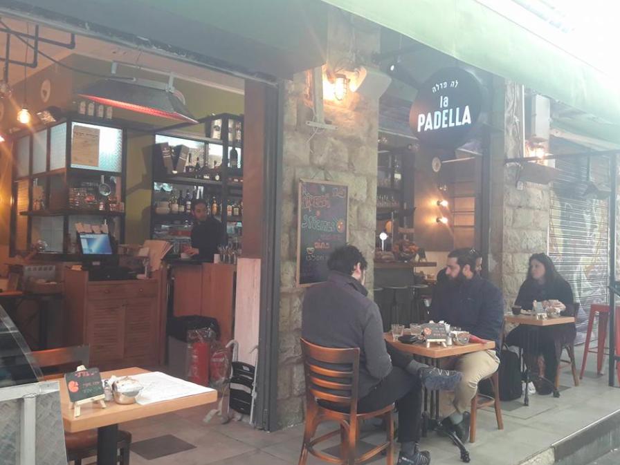 Jerusalem Restaurant Nyc Menu