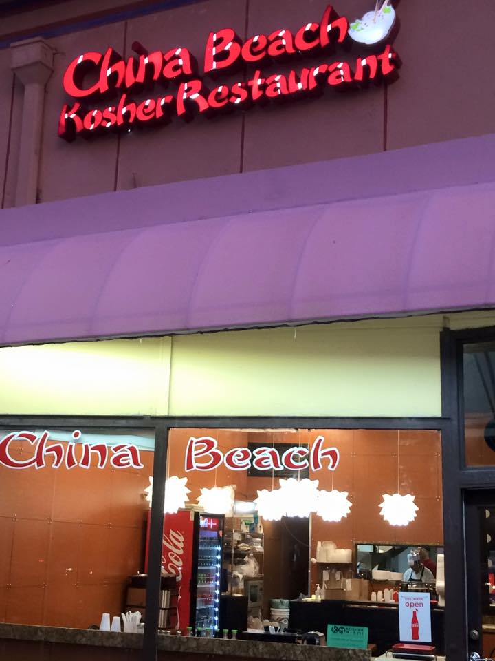 Correction China Beach In Miami Has Been Sold And Is Still