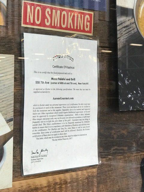 Kosher Restaurants Near Times Square