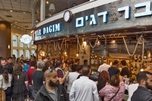 Bar Dagim is Now Kosher Inside Kfar Saba Mall in Israel