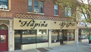 Hapina in the 5 Towns Has Closed its Doors