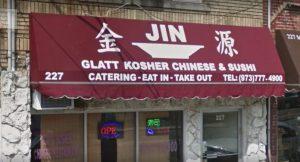 Kosher Restaurant Downtown Minneapolis
