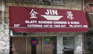 Jin Glatt Kosher Chinese Restaurant Deemed Kosher by PCK (Passaic Clifton Kashrus)