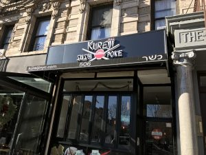 Kureiji on the UWS of Manhattan Drops OK Certification