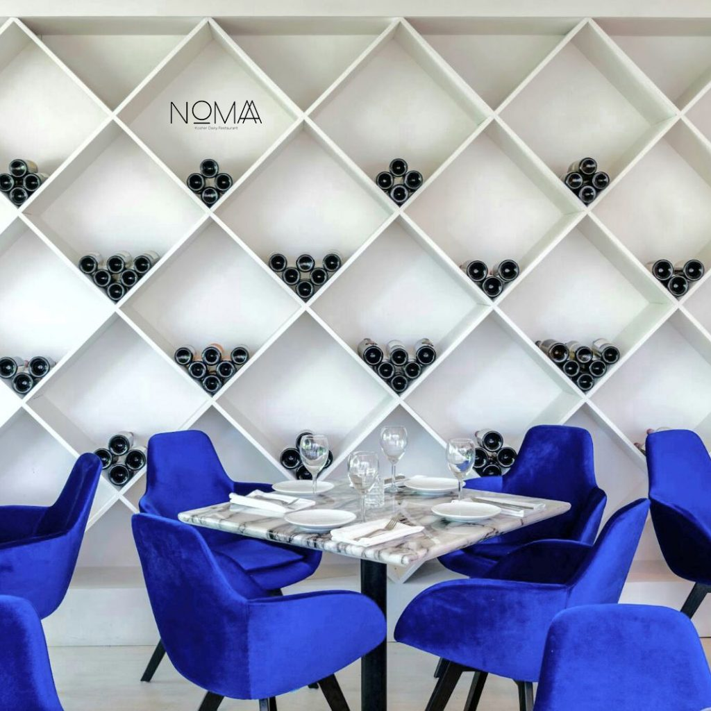 Brand New High End Kosher Dairy Restaurant In Aventura Noma
