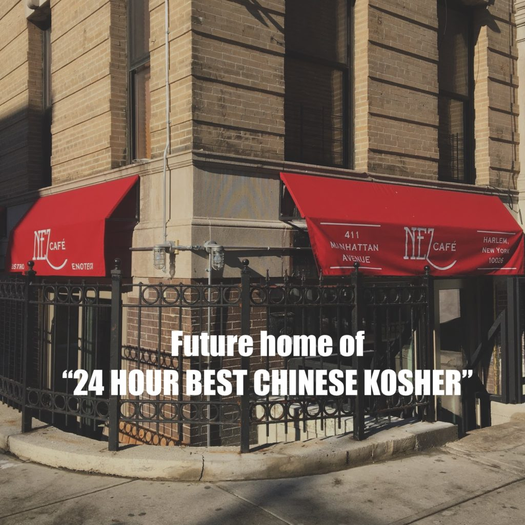 Breaking New Kosher Chinese Restaurant Coming To Harlem
