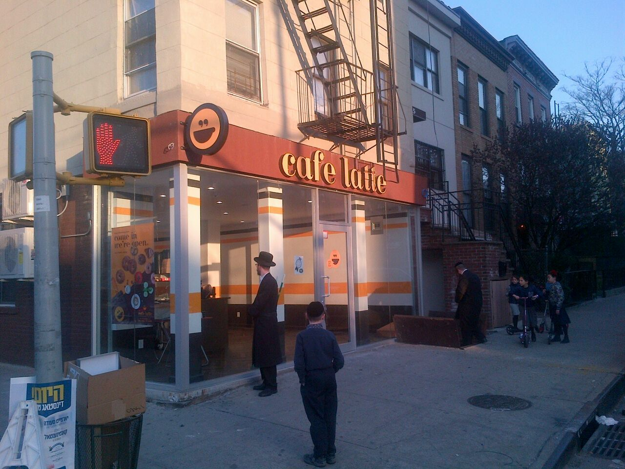 Guatemala Cafe In New Jersey