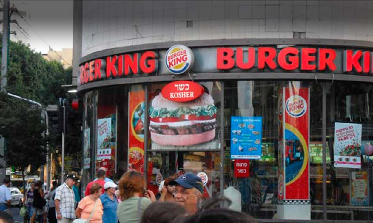 Kosher Burger King In The U S Not So Fast The American