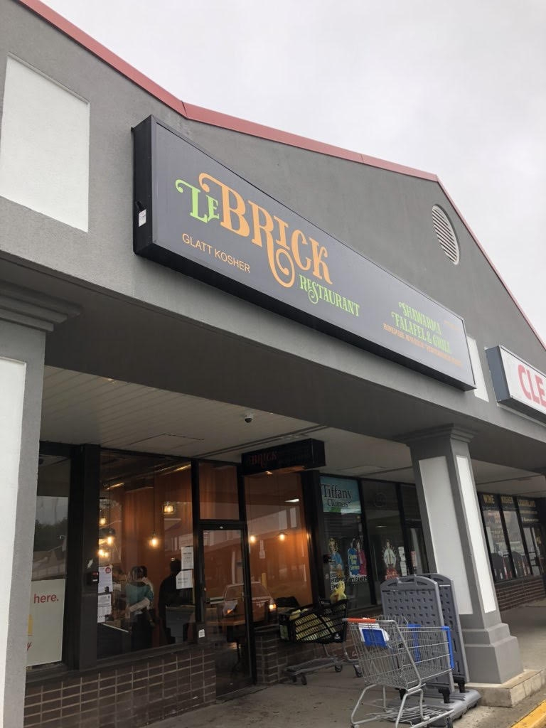 New Kosher Eatery Now Open In The Monsey Area Le Brick