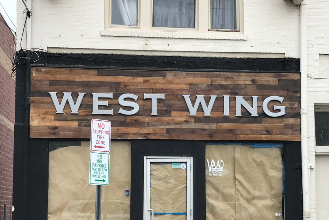 New Kosher Fleishik Spot Opens in the 9 Towns West Wing ...